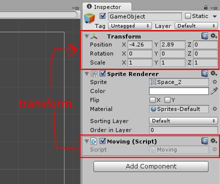 Unity: C# scripts - basics